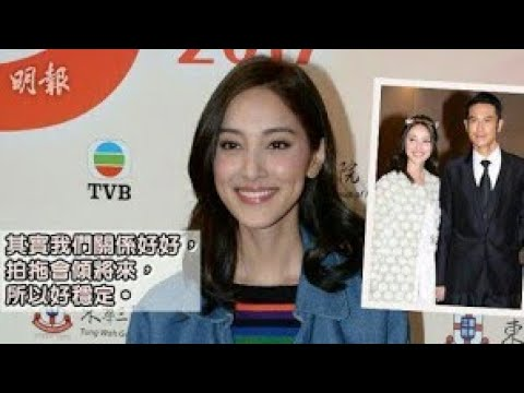 Grace Chan and Kevin Cheng have establish consensus about their baby plan: We love children