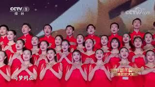 [2021新年音乐会]歌曲《守护》 演唱:杨宗纬 张碧晨| CCTV - YouTube