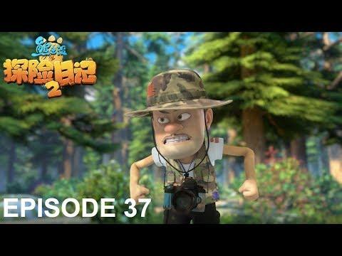 熊出没 | 探险日记2 | EP37 | 烧烤风波 | Boonie Bears: The Adventurers