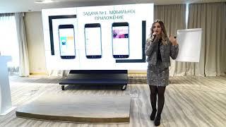 Смотреть видео Презентация UDS Game  Выступление на Бизнес форуме 20 10 18 Москва онлайн