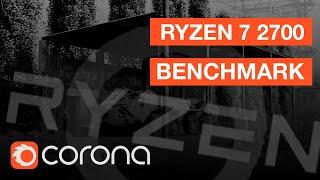 AMD Ryzen 7 2700 Corona render 1.3 Benchmark [143 sec]
