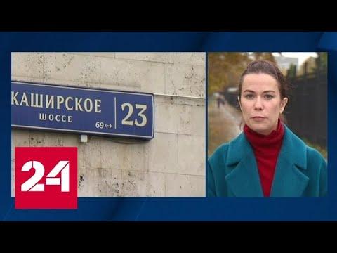 Минздрав даст оценку конфликтной ситуации в онкоцентре имени Блохина - Россия 24