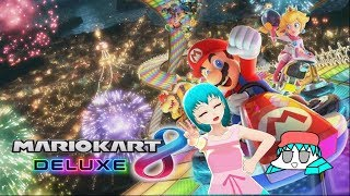 【マリオカート8DX】昼マリカ!視聴者合流大歓迎です!