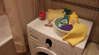 КАК и ЧЕМ легко очистить стиральную машину? Мой опыт. NG(, 2014-09-29T09:37:42.000Z)