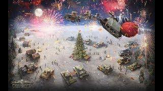 World of Tanks / Открываем 5 коробок / есть танк