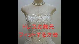 30年来オーダードレスの制作をとおしています。それぞれ方々のの体系に...