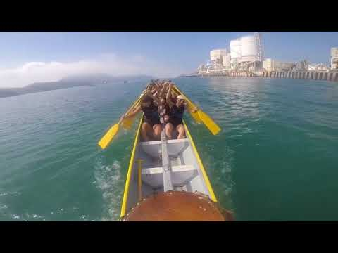 BAM Dragon Boat