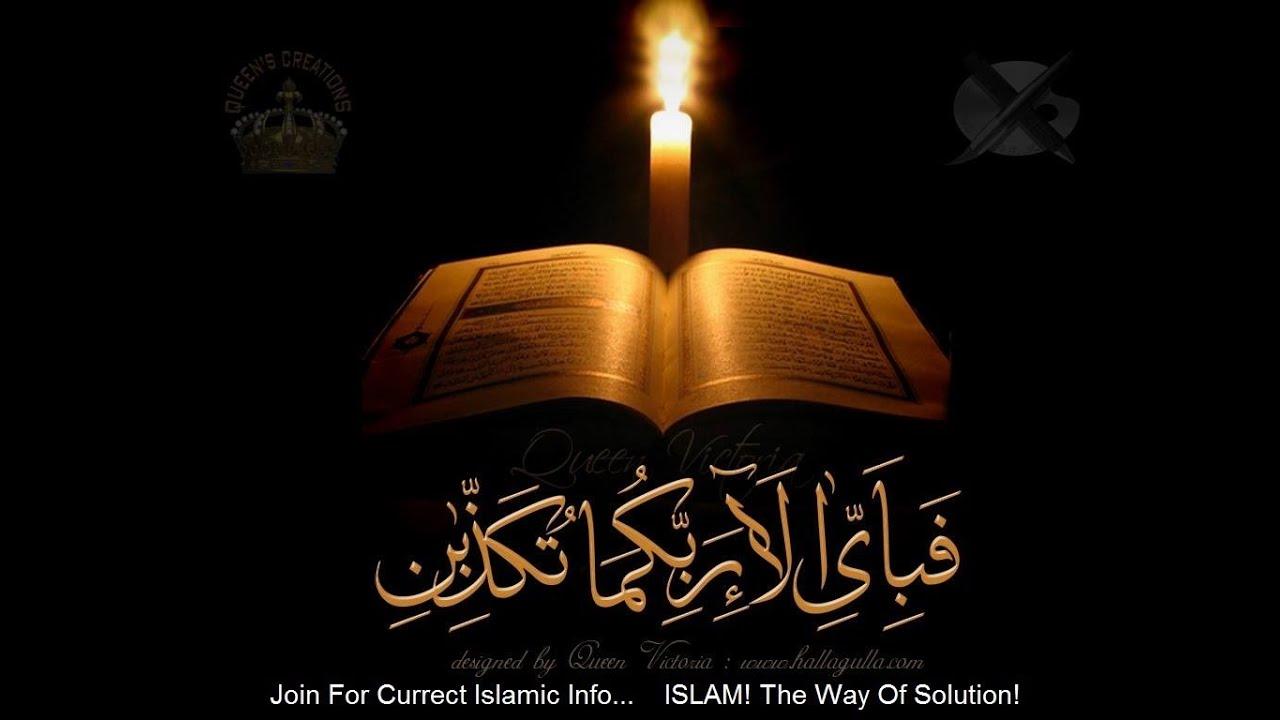Shab E Barat Ka Mukammal Bayan By Maulana Akbar Hashmi Youtube