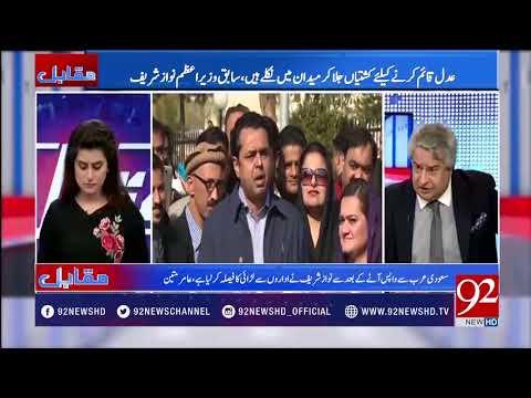 SC  Notice Of Talal Chaudhry's Anti-Judiciary Rant !!!