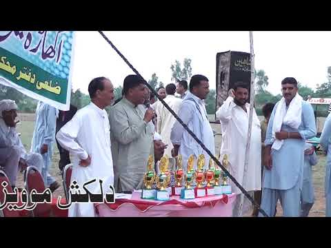Bull Race Jhelum.Akhara dhok padhal .part 1