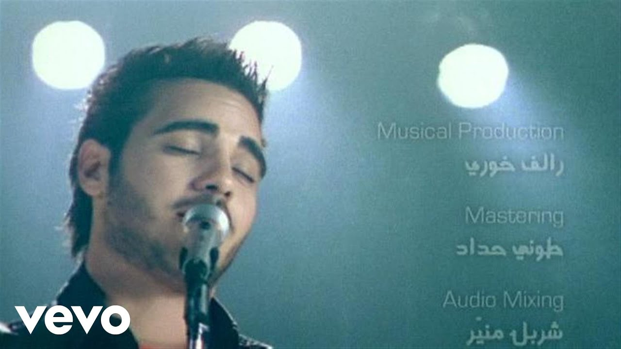 joseph attieh la trouhi mp3