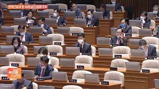 탄력근로제 확대·신협법 개정 등 20대 국회선 '불발'