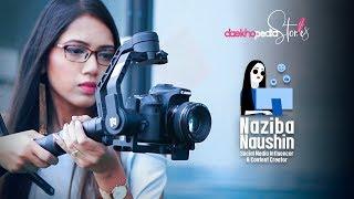 Daekhopedia Stories: Episode 12 - Naziba Naushin | Content Creator & Social Media Influencer