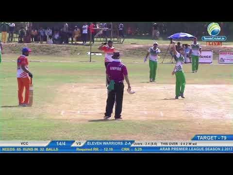 Rahul Jogadia | Bowling | Arab Premier League 2017, UAE
