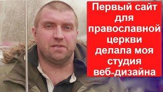 Дмитрий ПОТАПЕНКО о своём опыте в бизнесе и принципах управления в компании