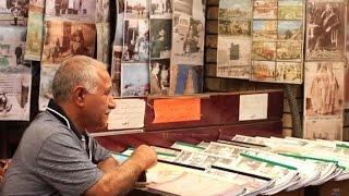 أنا الشاهد: مكتبة الفلفلي في بغداد وماذا بقي من هذه المكتبة؟
