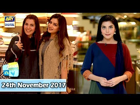 Good Morning Pakistan - 24th November 2017 - ARY Digital Show