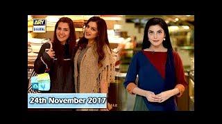 Good Morning Pakistan - 24th November 2017 - ARY Digital Show