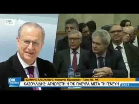 23.02.2017 - 23:28 Cyprus news in Greek - PIK