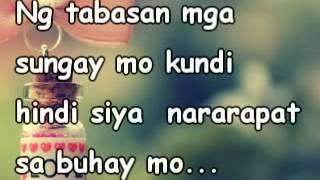 Repeat youtube video Kakaibabe lyrics