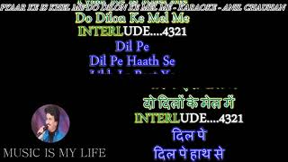 Pyar Ke Is Khel Mein - Karaoke With Scrolling Lyrics Eng.& हिंदी