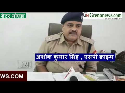 NOIDA FAKE CALL CENTER BUSTED BY CYBER CRIME BRANCH NOIDA POLICE 31 ARRESTED