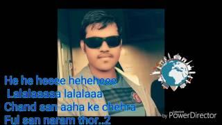 Dil me baslau aaha karaoke music track