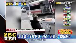 陸男感染肺炎 疑數度逃院遭PO網