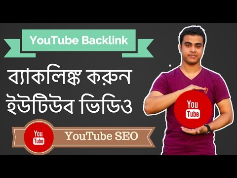 YouTube SEO-How To Build Backlinks For YouTube Videos Automatically