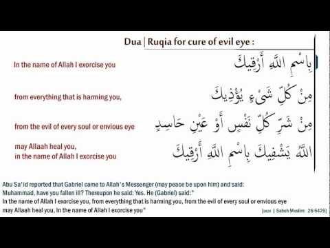 Ruqyah Against Evil Eye