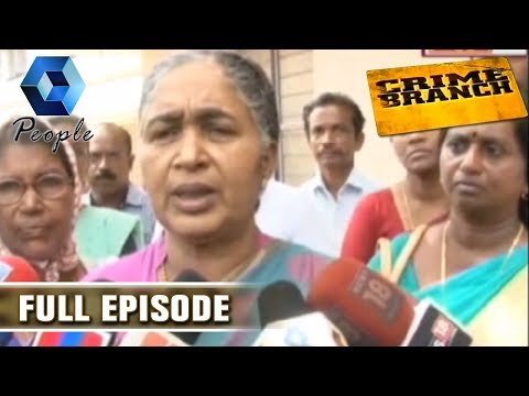 Crime Branch: Two Minors Found Hanging In Aftercare Home In Kollam | 8th June 2017 |  Full Episode