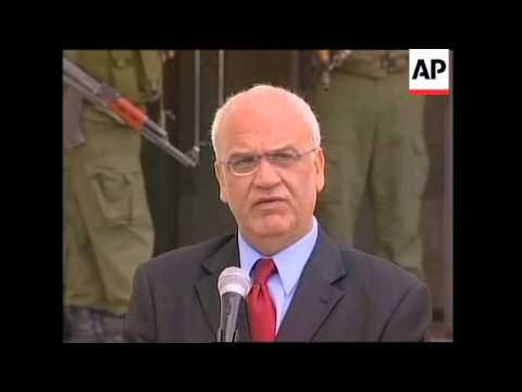 Palestinian security officials to leave Jericho security office, Gaza demo, Erekat