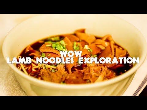 Shusheng (Scholar) Lamb Noodles for Noodles Lover
