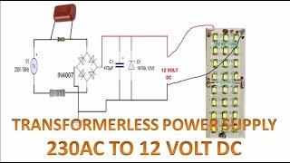 Transformerless إمدادات الطاقة 230 فولت متردد الى 12 فولت dc | شرح كامل [ في الهندية]
