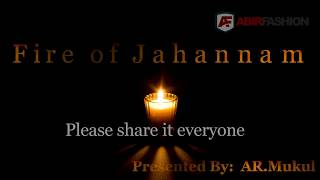 Fire of Jahannam