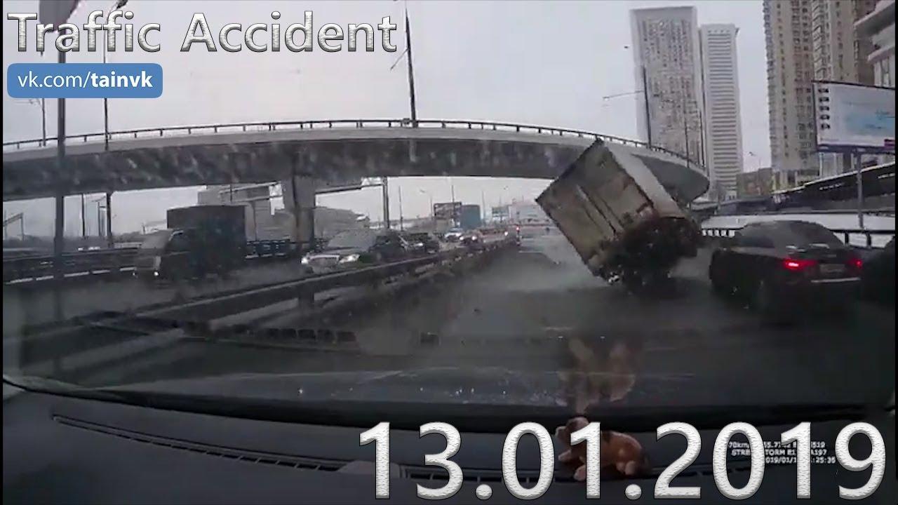 Подборка аварий и дорожных происшествий за 13.01.2019 (ДТП, Аварии, ЧП, Traffic Accident)