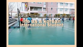 Korean International School Vlog (first vlog)
