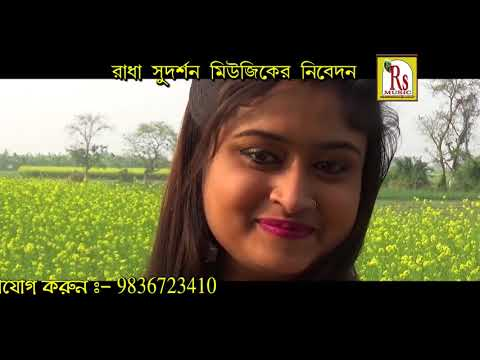 Jibon Mane jontona Bengali video full hd song 2017