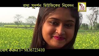 Jibon Mane jontona Bengali video full hd song 2017