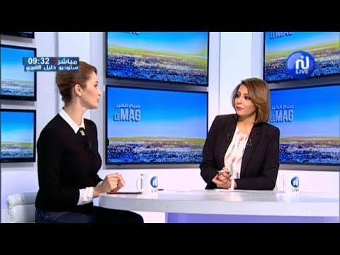 Sbeh Elkhir Le Mag Du Jeudi 09 Novembre 2017
