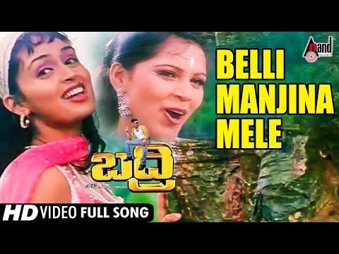 Badri | Belli Manjina Mele I Kannada Video Song | Yogeshwar | Kousalya | Music : Rajesh Ramanath