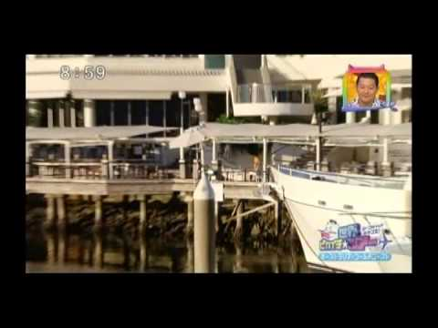 Japanese Tourism TV show - Gold Coast March 2015