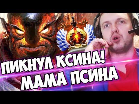 ЛУЧШИЙ ЭМБЕР СНГ / ПАПИЧ ФИКСИРУЕТ ВРАГОВ