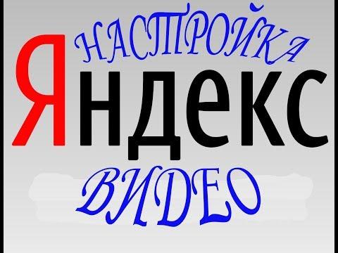 Не показывает видео , но звук есть , В браузере Яндекс- Опера.
