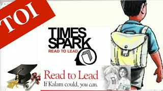 Times of India spark scholarship daily article read online