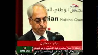 أسماء أعضاء المجلس الوطني السوري