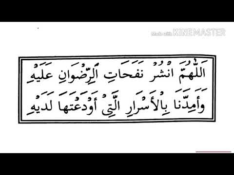 Manaqib Bab 1 Sampai Bab 7 -  AL - KHIDMAH