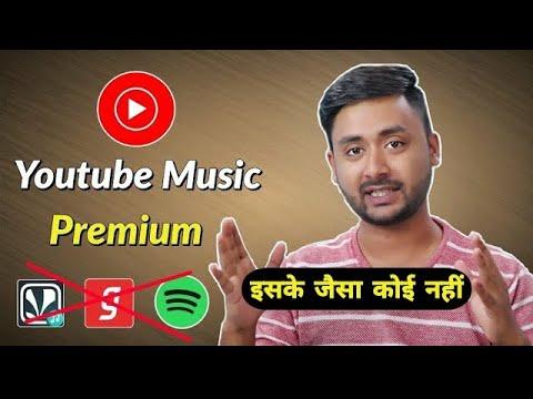 Youtube music Premium 100% Free | Youtube Music vs JioSaavn vs Spotify vs Wynk music Mp3