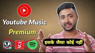 Download Youtube music Premium 100% Free | Youtube Music vs JioSaavn vs Spotify vs Wynk music | Technoaza