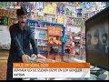 Diriliş Ertuğrul Diğer Ülkelerde De Popüler TRT Avaz Haber mp3